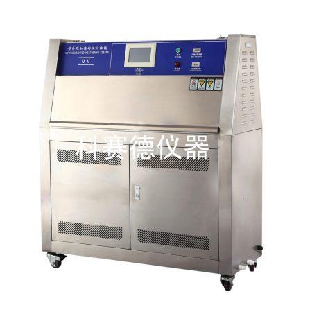 紫外光加速试验箱
