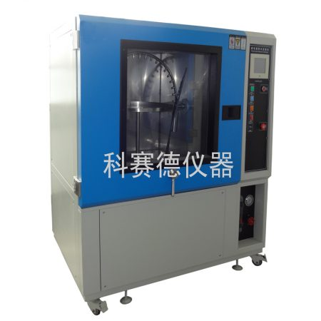 摆管淋雨试验箱(IP3、4)