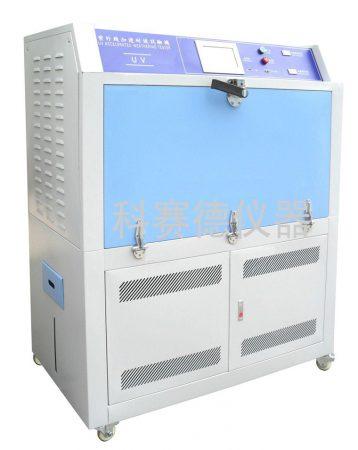 箱式紫外老化试验箱