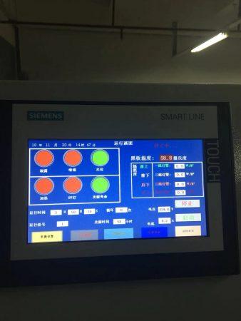 西门子控制器