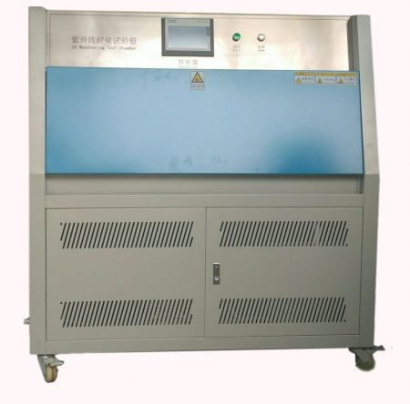 quv紫外老化试验箱