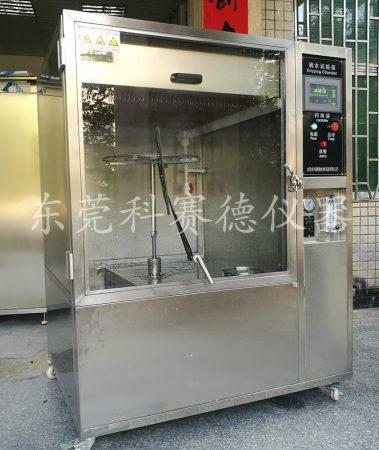 滴水试验箱IPX12